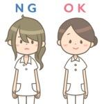 介護士の髪型