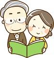 本を読むシニア夫婦