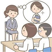 転職の面談