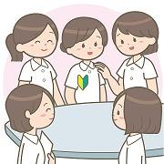 介護士の人間関係は普通