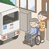 車イスの高齢者の車で通院介助