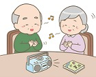 音楽を楽しむ男女の高齢者
