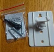 人感センサーの設置
