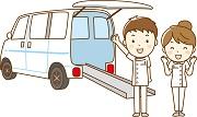 福祉車両イメージ
