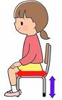 椅子の奥行と高さ
