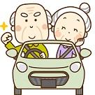 高齢者ドライバー1