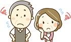悩むシニア夫婦